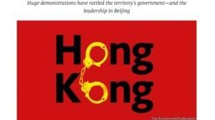 Ảnh chụp màn hình minh họa trang bìa tuần báo Anh The Economist về Hồng Kông ngày 13/06/2019.
