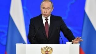 Владимир Путин выступает перед Федеральным собранием. 20.02.2019