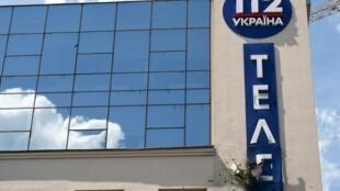 Здание телеканала «122 Украина» в Киеве, 13 июля 2019 г.