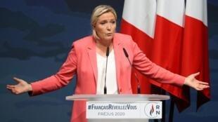Среди компаний, попавших в американский санкционный список, АО «Авиазапчасть» — кредитор французской крайне правой партии «Национальное объединение».