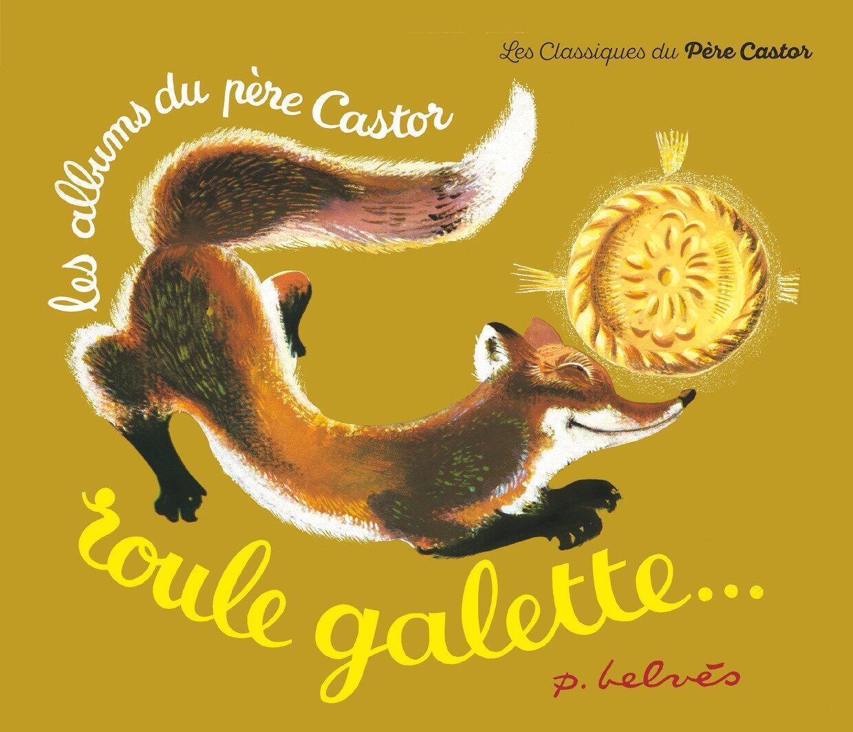 《海狸爺爺故事叢書》經典作品之一《滾動的圓餅》一書封面