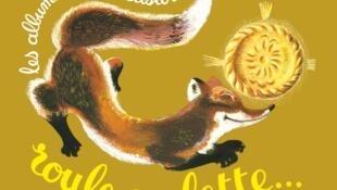《海狸爷爷故事丛书》经典作品之一《滚动的圆饼》一书封面