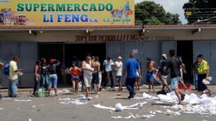 Pillages d'un supermarché à Maracay dans l'Etat d'Aragua au Venezuela, en juin 2017.