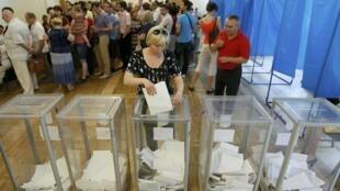 Внеочередные выборы президента Украины 25 мая