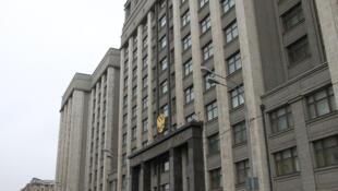 La Douma est la Chambre basse du Parlement russe.