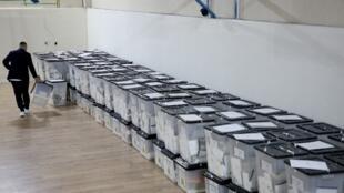 albanie elections legislatives