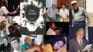 Museu Virtual da Música Cabo-verdiana