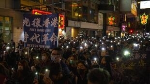 Wanaharakati wanaounga mkono demokrasia waandamana huko Wan Chai, Hong Kong, Desemba 8,  2019.
