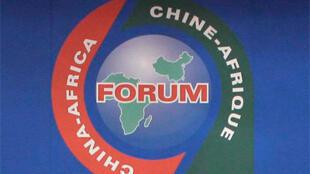 Logo do Fórum de Cooperação China-África.