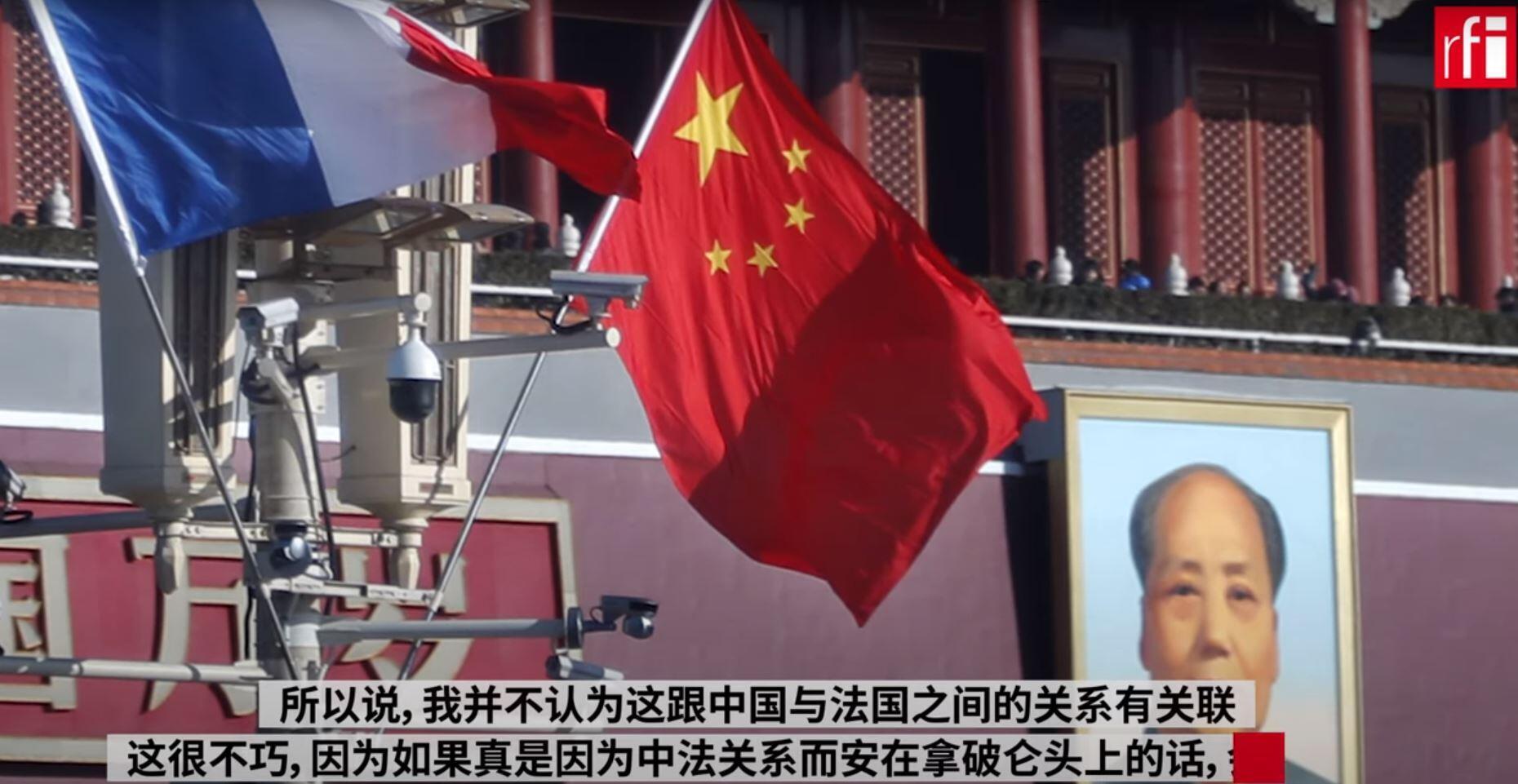 中國睡獅論的前世今生