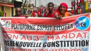 Manifestation, à Conakry, baptisée « marche de l'ultimatum » contre le porjet de réforme de la Constitution qui pourrait ouvrir la voie à un éventuel troisième mandat du président guinéen Alpha Condé, le 6 janvier 2020.