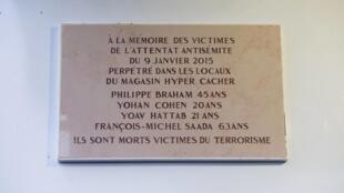 Uma das placas em homenagem às vítimas dos atentados de 7 a 9 de janeiro de 2015. Esta é a placa em frente da mercearia judaica onde 4 pessoas morreram.