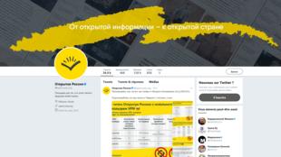 Твиттер-аккаунт «Открытой России»