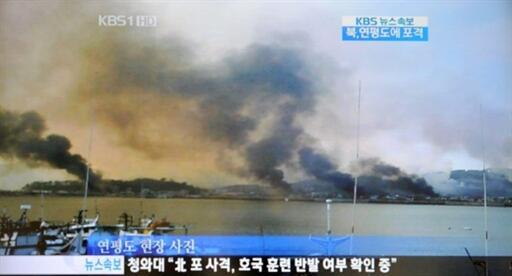 Foto da televisão sul-coreana mostra ataque da Coreia do Norte.