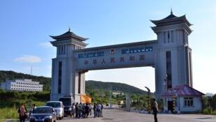 中國決定4月7日起關閉中俄邊境黑龍江綏芬河口岸