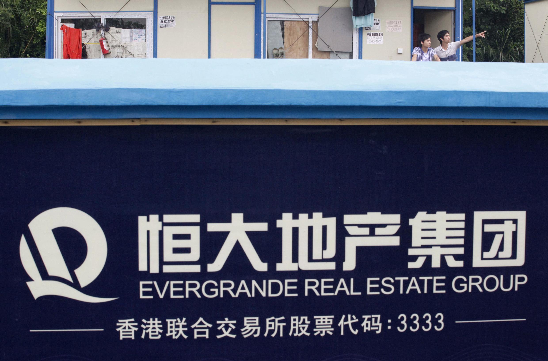 中国最大的开发商之一恒大地产公司标志