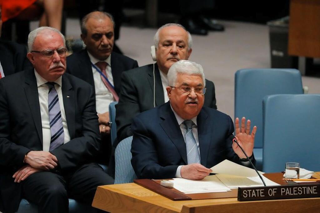 Rais wa Mamlaka ya Palestina mbele ya baraza la Usalama la Umoja wa Mataifa.