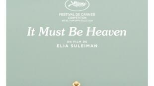 L'affiche de «It must be heaven».
