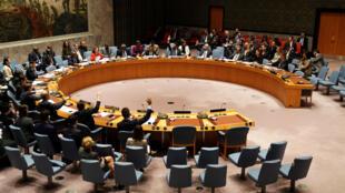 Hội Đồng Bảo An Liên Hiệp Quốc. Ảnh minh họa.