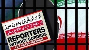 گزارشگران بدون مرز، یک سازمان غیرانتفاعی بینالمللی با هدف دفاع از آزادی مطبوعات و حمایت از خبرنگاران و روزنامهنگاران است. مقر این سازمان در فرانسه میباشد.