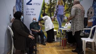 vaccination - Israël