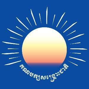 Cambodian_National_Rescue_Party_logo