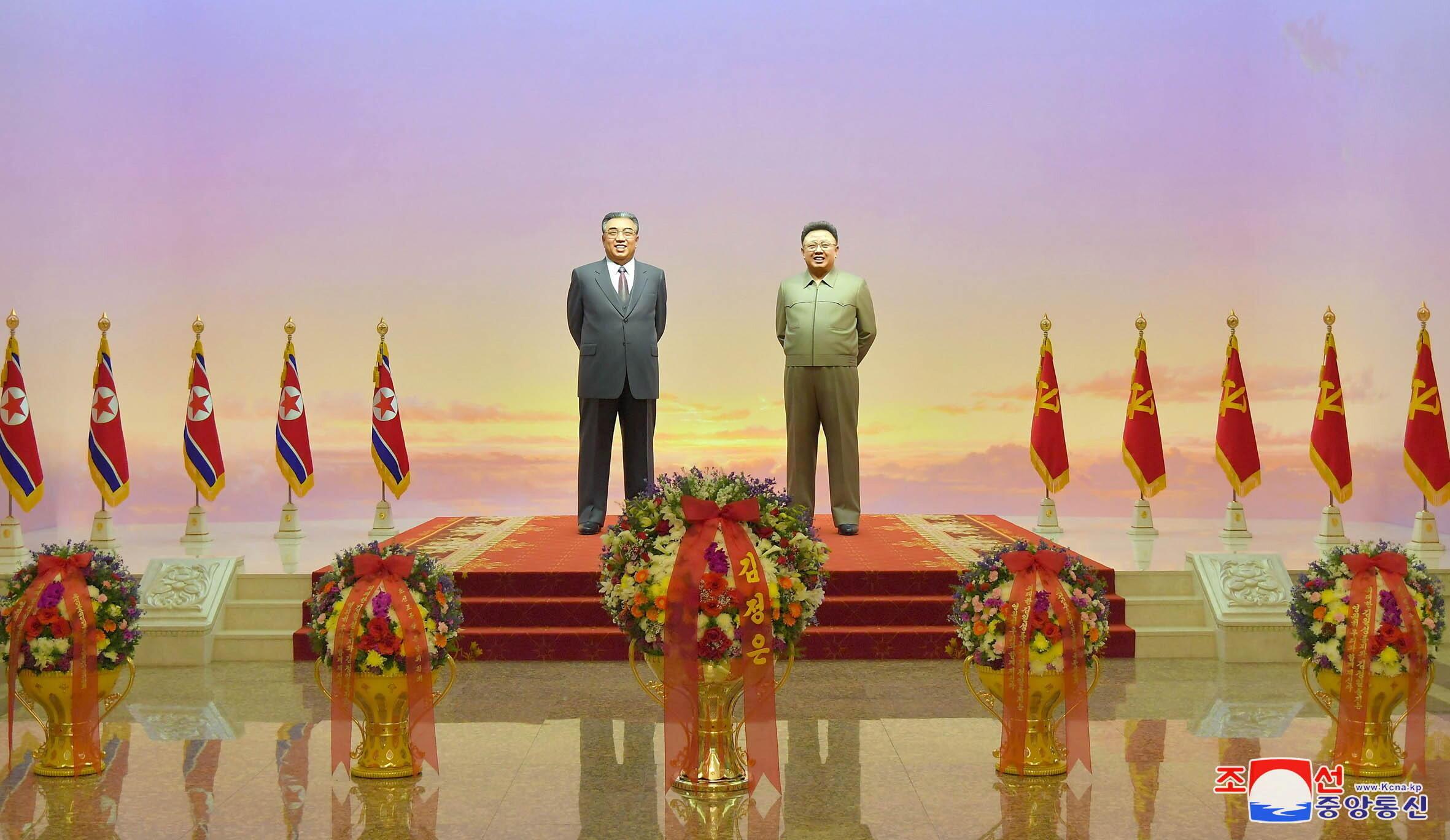 Corée du Nord - Kim Il Sung - Kim Jong Il