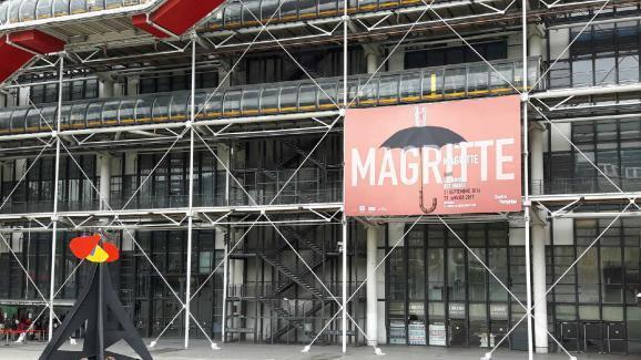 巴黎蓬皮杜中心舉辦馬格里特《圖像的背叛》展覽