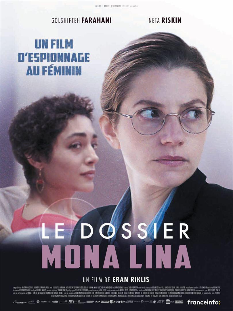 Affiche du film «Le dossier Mona Lina» du réalisateur Eran Riklis.