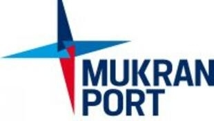 Port Mukran_Logo-d40ef1d3