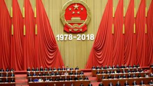 中共总书记习近平12月18日在北京人民大会堂主持纪念改开40周年大会。