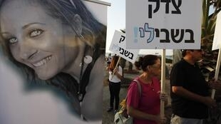 Protesters in front of the French embassy in Tel Aviv