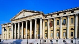 Le conseil municipal de Vérone a décidé d'octroyer des fonds aux associations de lutte contre l'avortement (illustration).