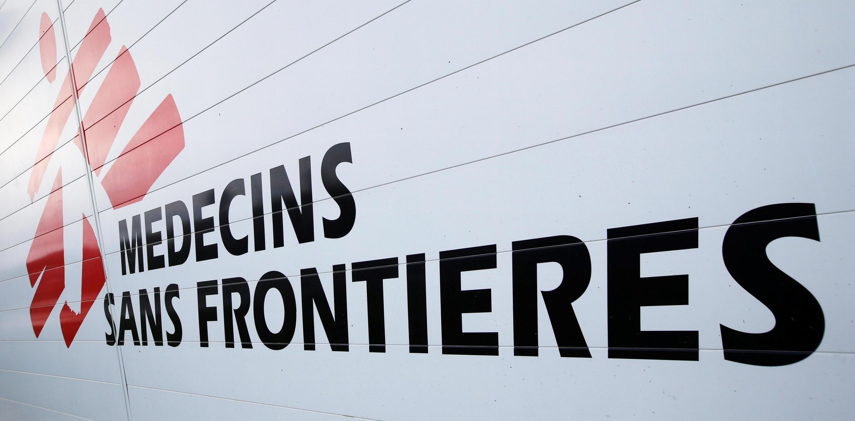 Logo da ONG Médicos Sem Fronteiras