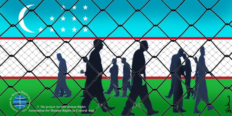 Президентские выборы в Узбекистане. Афиша Проекта «Арт и права человека» Ассоциации «Права человека в Центральной Азии»