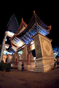 Kunming (Chine)