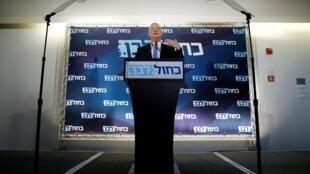 Benny Gantz durante su conferencia de prensa en Tel Aviv admite su fracaso a la hora de formar gobierno, el 20 de noviembre de 2019.
