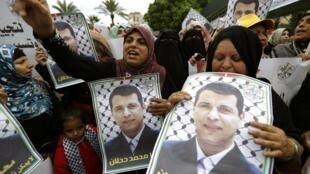Des partisans du responsable palestinien Mohammed Dahlan manifestent à Gaza, le 18 décembre 2014.