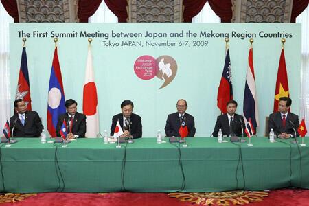 Cuộc họp các  thủ tướng Nhật Bản và 5 nước Mêkông tại Tokyo, ngày 07/11/2009