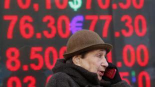Андрей Нечаев: «Согласно опросам, по самоощущению граждан инфляция составила в этом году 26%».