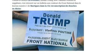 Шуточный бюллетень, парламентские выборы во Франции 2017