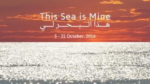 En Palestine, la troisième édition du festival Qalandiya international a lieu jusqu'au 31 octobre 2016.