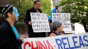 Ảnh minh họa : Biểu tình đòi Trung Quốc trả tự do cho người Duy Ngô Nhĩ bị giam cầm. Ảnh tại Vancouver Canada, ngày 08/05/2019.