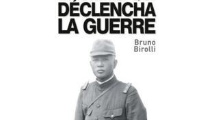 Page de couverture du livre de Bruno Birolli, éditions Armand Colin.