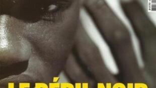 La couverture du magazine <i><b>Maroc Hebdo, </i></b>on peut y voir le visage en gros plan d'un africain subsaharien.