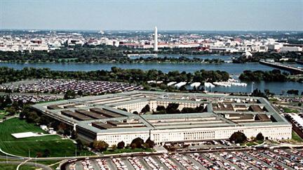 Toàn cảnh bộ Quốc phòng Mỹ, Washington DC