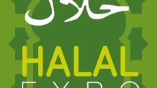 Logo du 9e Salon international des produits orientaux et halal.