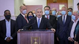 Le Premier ministre israélien, Benyamin Netanyahu, faisant une déclaration avant son procès le 24 mai 2020.