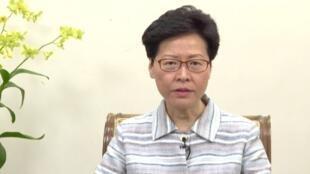 香港政府官网发布林郑月娥讲话视频