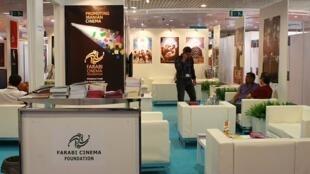 غرفه بنیاد سینمایی فارابی در سال 2014